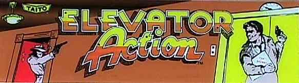 elevator_action_header_ausretrogamer