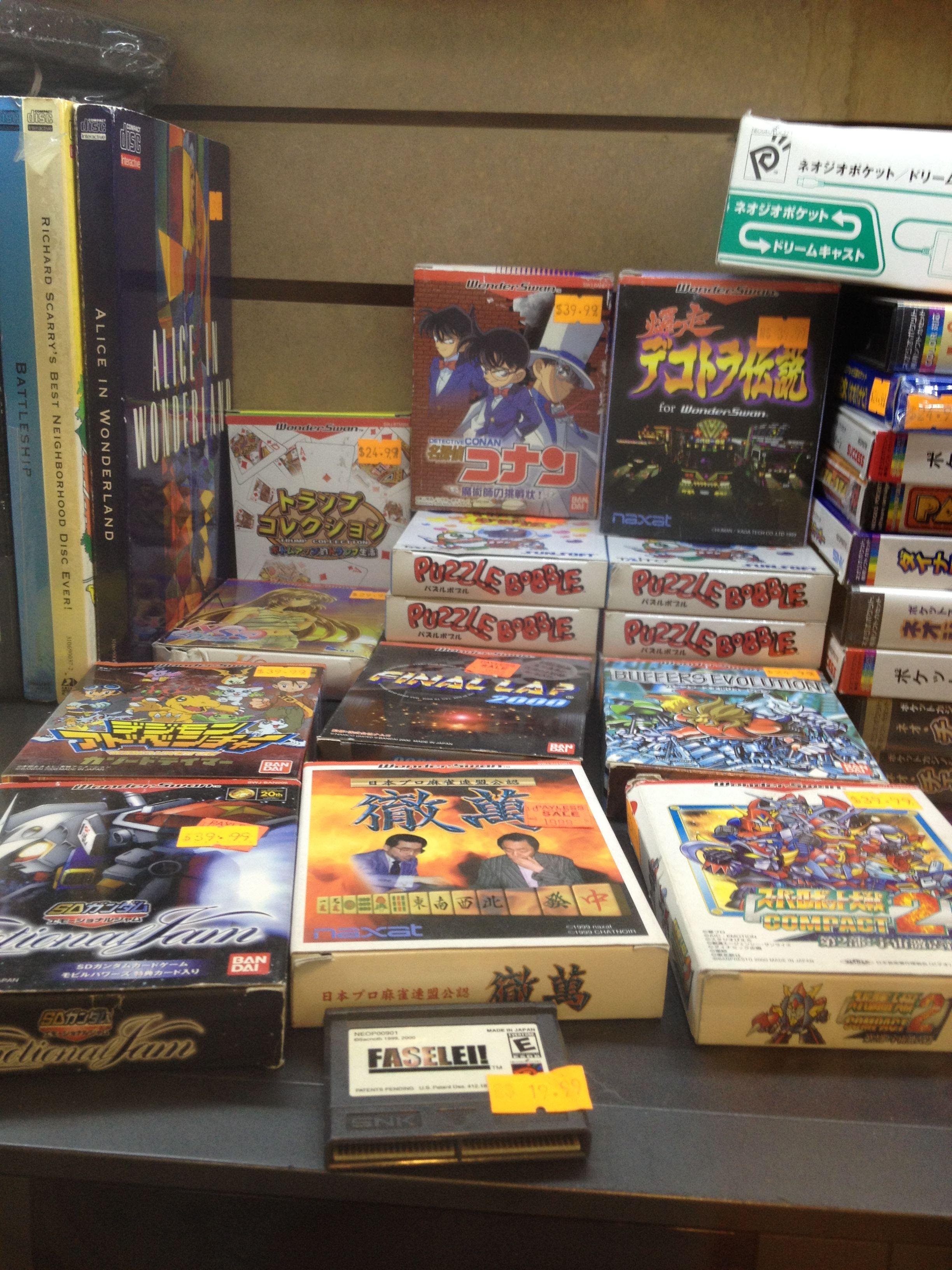 Retro Gaming Stores Ausretrogamer
