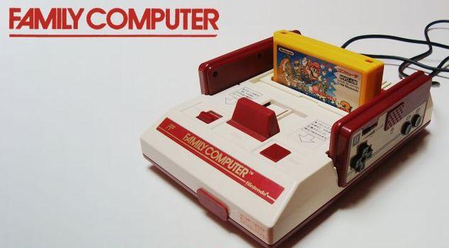 Nintendo_FamiCom