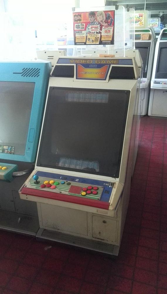 arcade_8