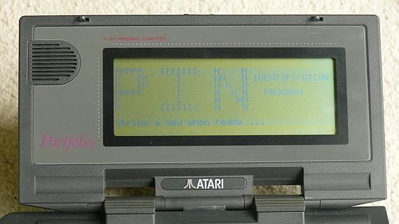 AtariPortfolio_PINID