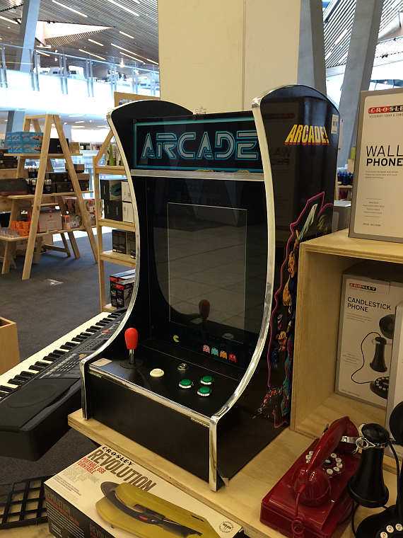 Out_Myer_arcade