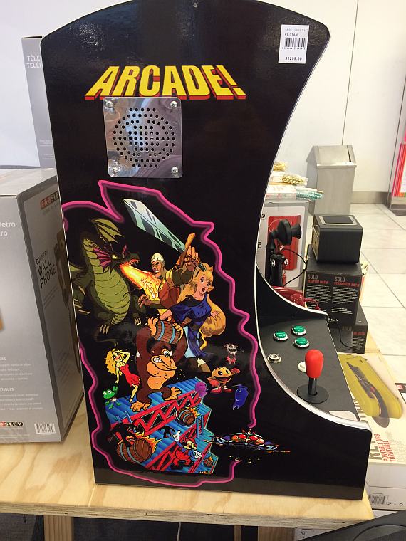 Out_Myer_arcade_side