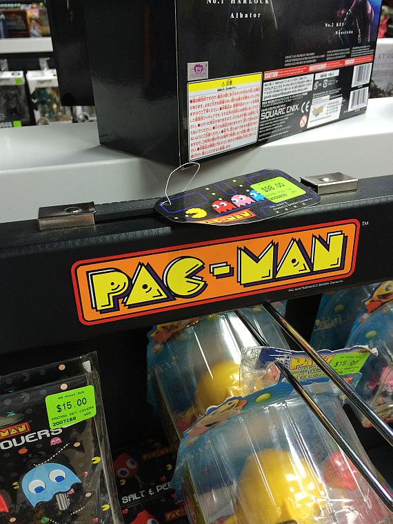 Romaing_PacMan_pool_cue
