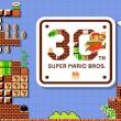 SuperMario_30_HDR_alt