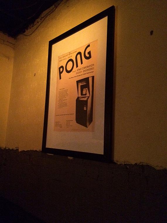 PA_Pong_art