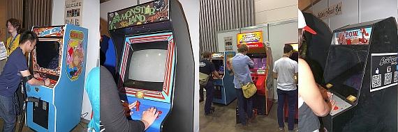 arcade 2 570
