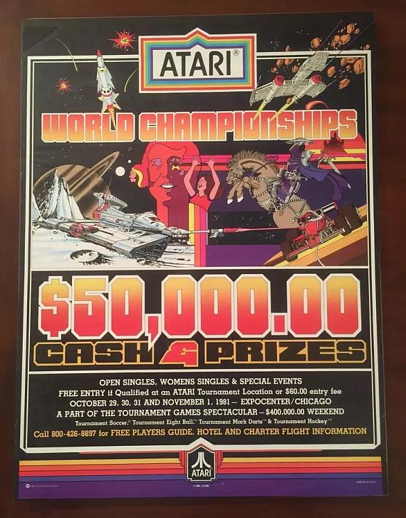 AtariWorldChamps_1