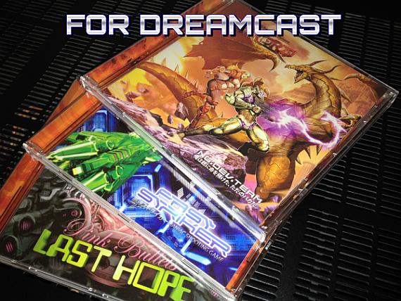 NGDEV_Dreamcast_TITLE