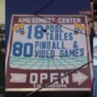 80s arcade featured
