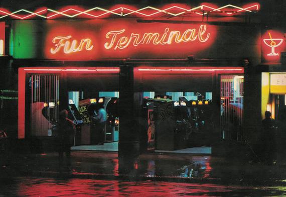 fun terminal