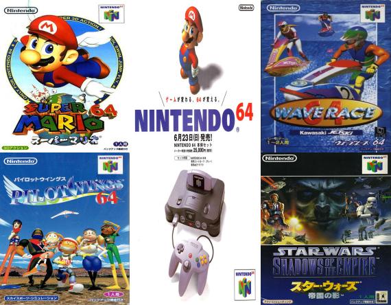 E31996_N64