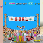 End Game: The Different Goals In OutRun