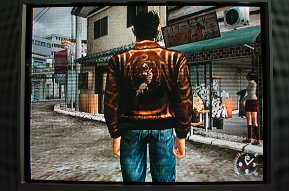 Shenmue_Part1_StreetView