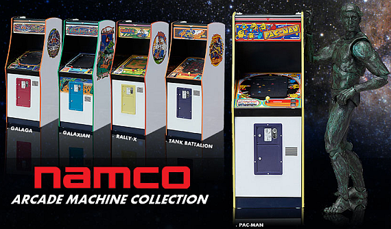 namco_arcade_collection