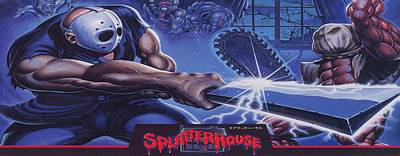 splatterhouse_hdr