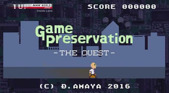 nhk_game_preservation