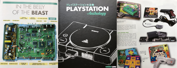 Book Review: PlayStation Anthology