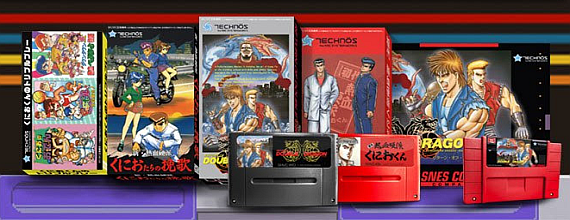 Old School Gaming is Back On Your SNES and Super Famicom!