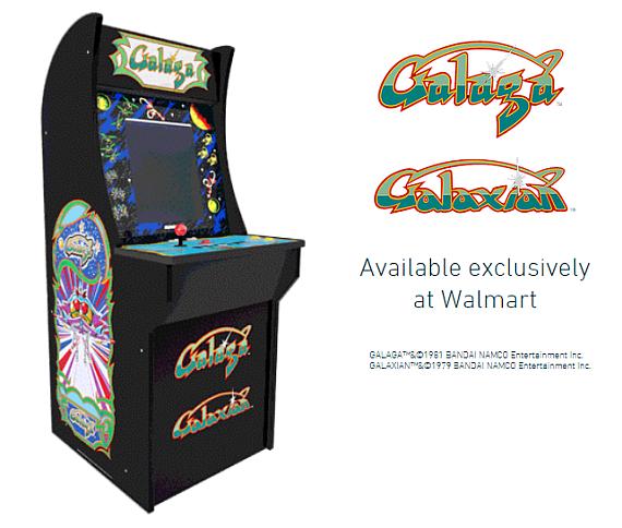 Arcade Machines | AUSRETROGAMER