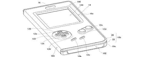 Nintendo Files Patent To Turn Your Smartphone Into A Game Boy