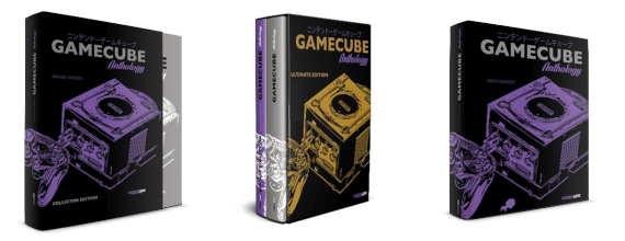 Book Review: GameCube Anthology