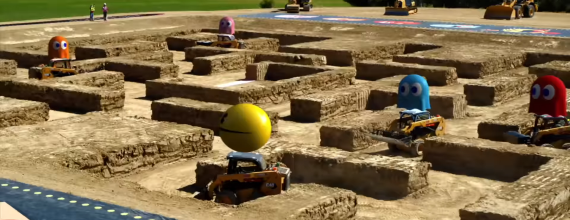 PAC-MAN: The Heavy Machinery Edition